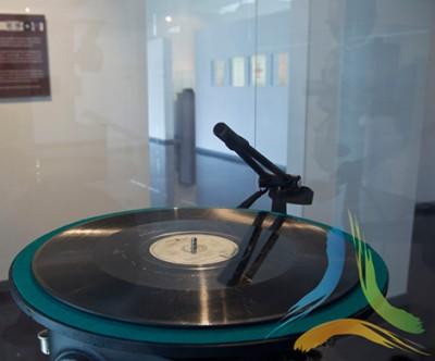 Museu do Som e da Imagem
